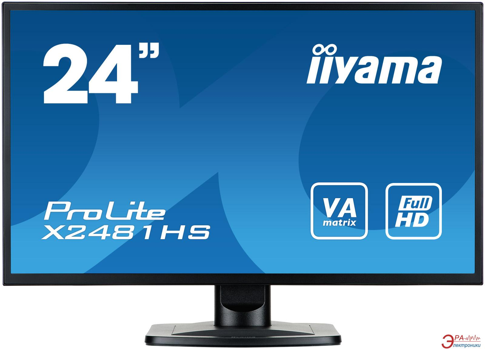 Монитор 23.6  Iiyama X2481HS-B1