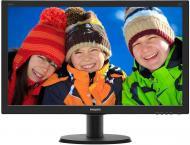Монитор TFT 23.8  Philips 240V5QDSB/00