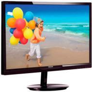 Монитор TFT 28  Philips 284E5QHAD/00