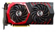 Видеокарта MSI GeForce GTX 1070 GAMING GDDR5 8192 Мб (GeForce GTX 1070 GAMING 8G)