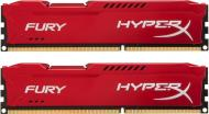 DDR3 2x4 Гб 1600 МГц Kingston HyperX Fury Red (HX316C10FRK2/8)