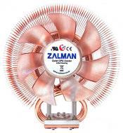 ���������� ��� ���������� Zalman CNPS9700 LED