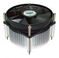 Вентилятор для процессора CoolerMaster DI5-9HDSF-0L-GP