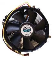 Вентилятор для процессора CoolerMaster DP6-9EDSA-0L-GP
