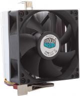Вентилятор для процессора CoolerMaster DK9-8GD2A-0L-GP