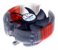 Вентилятор для процессора Zalman CNPS7000C-AL