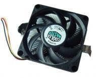 Вентилятор для процессора CoolerMaster DK9-7G52A-0L-GP