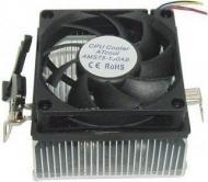Вентилятор для процессора ATcool AMS75-160AB