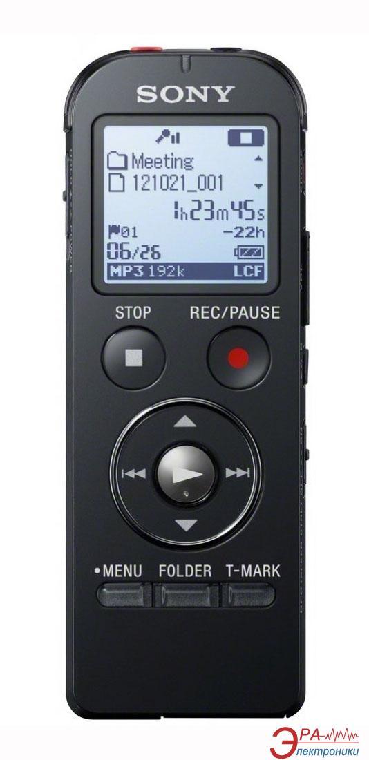 Цифровой диктофон Sony ICD-UX534FB (ICDUX534FB.CE7)