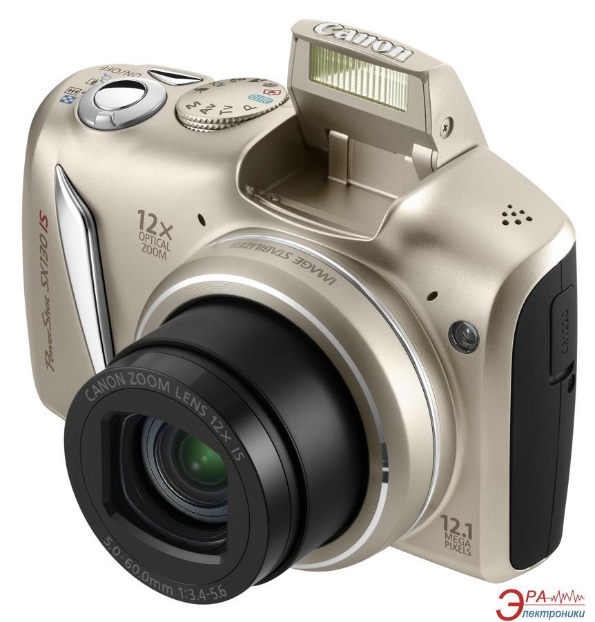 Цифровой фотоаппарат Canon PowerShot SX130 IS Silver