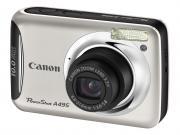 Цифровой фотоаппарат Canon PowerShot A495 Silver (4259B002)