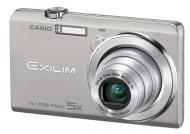 Цифровой фотоаппарат CASIO Exilim EX-ZS10 Silver (EX-ZS10SRECA)