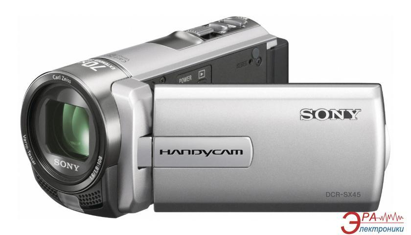 Цифровая видеокамера Sony DCR-SX45E Silver