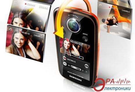 Цифровая видеокамера Samsung HMX-E10OP Orange