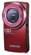 Цифровая видеокамера Samsung HMX-U20 red (HMX-U20RP/XER)