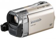 Цифровая видеокамера Panasonic SDR-S50 Gold (SDR-S50EE-N)