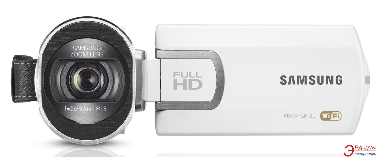 Цифровая видеокамера Samsung HMX-QF30 White (HMX-QF30WP/XER)