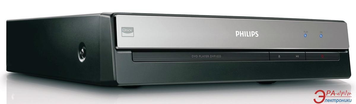 DVD плеер Philips DVP1033/51