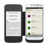 Устройство для чтения PocketBook Cover Reader for Samsung S4 (PBS4-W-WW) White
