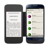 Устройство для чтения PocketBook Cover Reader for Samsung S4 (PBS4-E-WW) Black