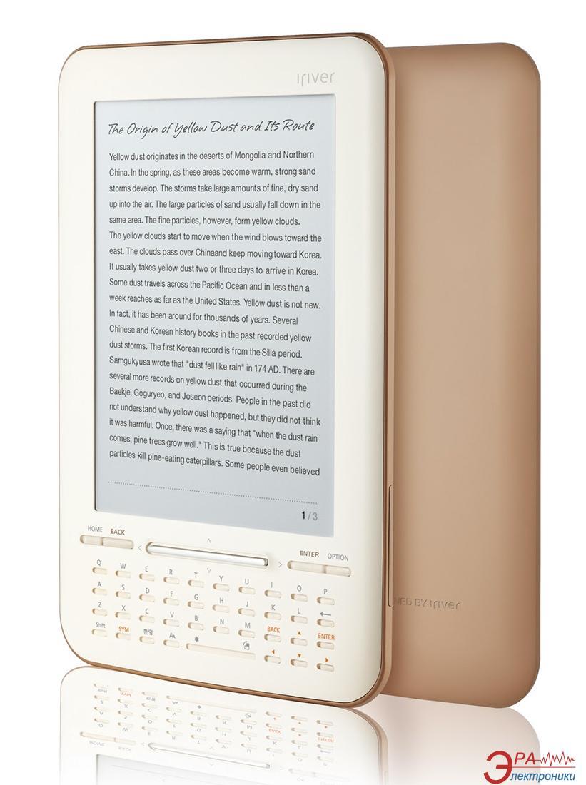 Электронная книга IRiver Story HD EB07 Brown