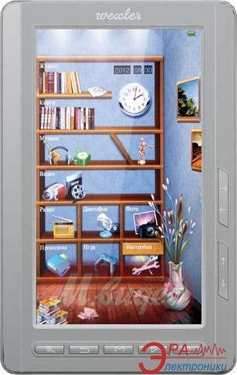 Электронная книга Wexler T7011 Grey