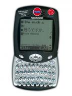 Электронный переводчик Assistant AT-4008 + mp3 плеер Assistant AM-08004 в подарок!