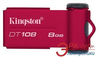 Флеш память USB 2.0 Kingston 8 Гб Data Traveler 108 (DT108/8GB)