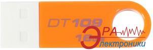 Флеш память USB 2.0 Kingston 16 Гб DT109 Orange (DT109O/16GB)