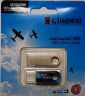 Флеш память USB 2.0 Kingston 8 Гб Men's Day (KC-U468G-2U1)
