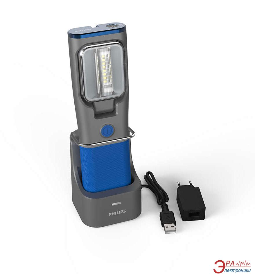 Фонарик Philips LED Inspection lamp with docking station RCH31 (LPL34UVX1)
