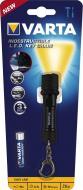 ������� Varta Indestructible LED Key Chain 1AAA (16701101421)