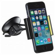 Автомобильный держатель для смартфона Kit Premium Mini Universal (HOLSUCMINI)