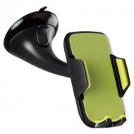 Автомобильный держатель для смартфона Kit Premium Universal (HOLSUCUNI)