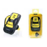Автомобильный держатель для смартфона Remax RM-C13 Black/Yellow