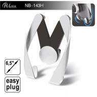 Автомобильный держатель ProLogix NB-143H Silver