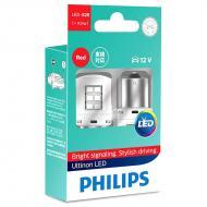 Лампа светодиодная Philips P21W RED Ultinon 12V, 2шт (11498ULRX2)