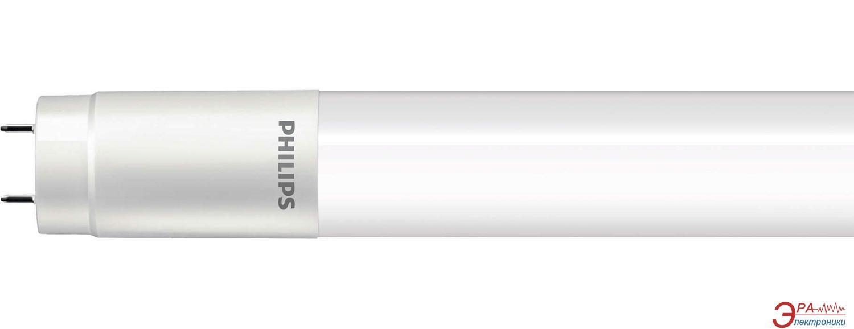 Светодиодная лампа Philips LEDtube G13 1200mm 18W840 C CorePro (929000296632)