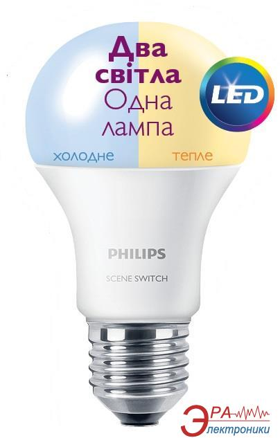 Светодиодная лампа Philips LED Scene Switch E27 9.5-60W 3000K/6500K 230V A60 (929001155937)