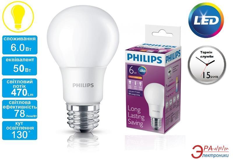 Светодиодная лампа Philips LEDBulb E27 6-50W 230V 3000K A60/PF (929001162007)