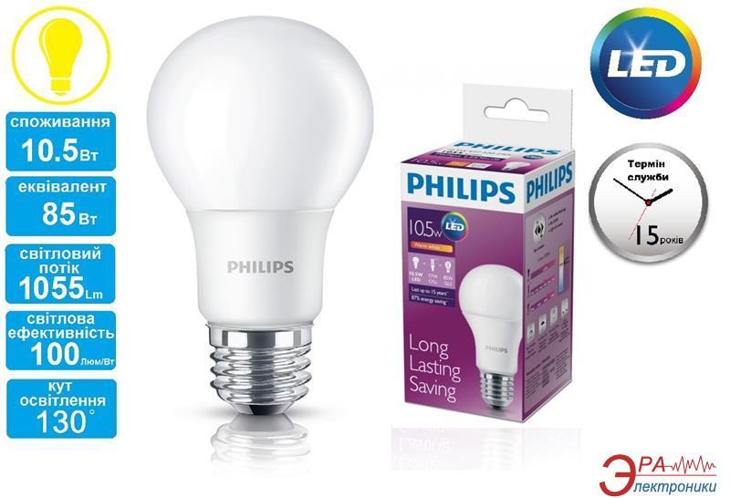 Светодиодная лампа Philips LEDBulb E27 10.5-85W 230V 3000K A60/PF (929001162307)