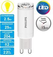 Светодиодная лампа Philips LEDcapsuleMV G9 2.5-25W 230V 827 CorePro (929001133402)