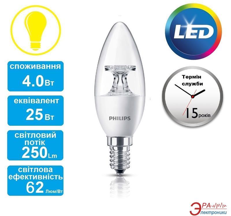 Светодиодная лампа Philips LEDcandle ND E14 4-25W 230V 2700K B35 CL (929001142207)