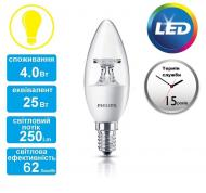 ������������ ����� Philips LEDcandle ND E14 4-25W 230V 2700K B35 CL (929001142207)