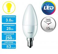 Светодиодная лампа Philips LEDcandle ND E14 3-25W 230V 827 B39 CorePro (929001114602)