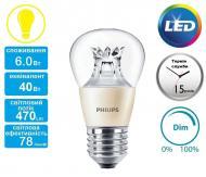 Светодиодная лампа Philips LEDlustre DT E27 6-40W 230V 827 P48 CL Master (929001140702)
