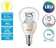Светодиодная лампа Philips LEDlustre DT E14 6-40W 230V 827 P48 CL Master (929001140602)