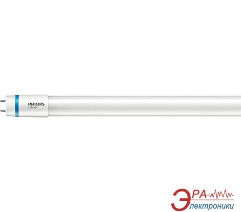 Светодиодная лампа Philips LEDtube G13 STD 600mm 10W865 T8 I Master (929001127308)