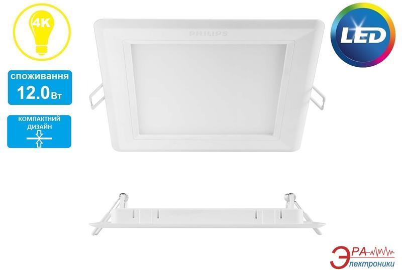 Светодиодный точечный светильник Philips Slimlit 59514 LED 12W 4000K Quad White (915005187301)