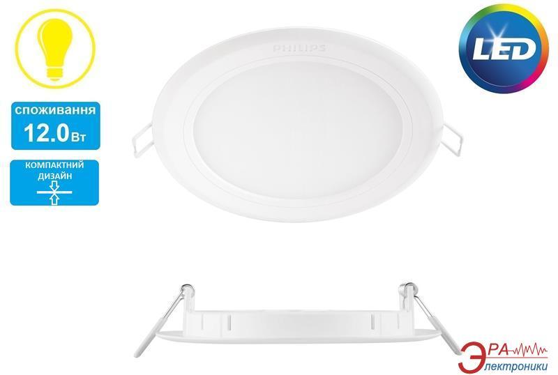 Светодиодный точечный светильник Philips Slimlit 59511 LED 12W 2700K White (915005185801)